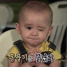ⓒ KBS '슈퍼맨이 돌아왔다'- KBS2 '슈퍼맨이 돌아왔다 방송화면 캡쳐