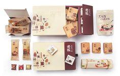 被遗忘的传统手工食品,包装该怎么设计? Name Cards, Packaging Design, Branding, Coffee, Blog, Breakfast, Kaffee, Morning Coffee, Brand Management