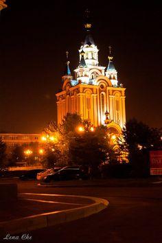 Хабаровск #Universal #Waldquiz #travel