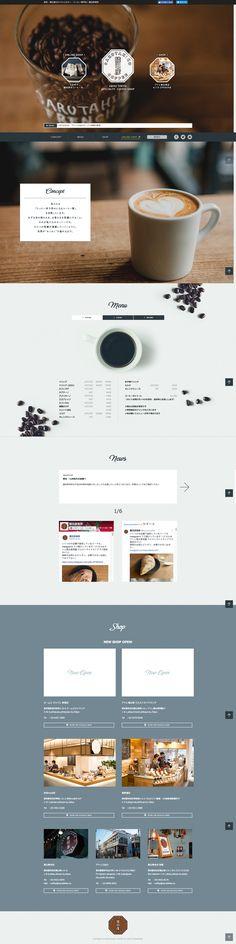 猿田彦珈琲のページ。ナビ部分の文字に灰色(黒板のような?表現)を使ってる。灰色のボタンだと非アクティブボタンに見えやすいが、全体的にトーンが落ち着いているのでまとまって見える。