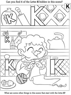 First Grade Spring Worksheets Raining Digraphs X additionally First Grade Spring Worksheets Rainy Day Measurement For April X additionally Bc Fe Bc E B A in addition D D E Ddde Fd E B A D besides F C B Bc A C Bc. on shape worksheets kindergarten ho