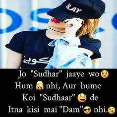 Girls Attitude Shayari in Hindi – Attitude Shayari becomes the most famous Hindi shayaris then rest of all other shayaris. Nowadays Every Girl has attitude, which she wants to express. Attitude Shayari For Boys, Best Whatsapp Dp, Facebook Profile Picture, Shayari In Hindi, Girl Attitude, Facebook Status, S Girls, Stylish Girl, Every Girl