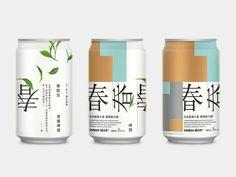 Beverage Packaging, Food Packaging, Brand Packaging, Packaging Design, Branding Design, Japanese Beer, Print Design, Graphic Design, Water Into Wine
