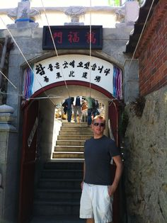 Doorway in Jeju Island Template, South Korea