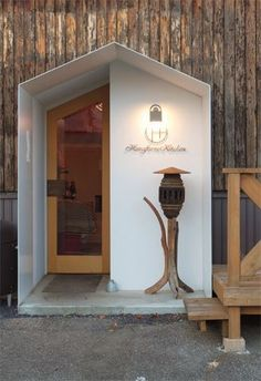 Ideas Exterior Design Cafe Shop Fronts For 2019 Entrance Design, Facade Design, Door Design, Exterior Design, Interior And Exterior, Architecture Design, House Design, Entrance Mats, Garden Entrance