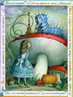 Elena Bazanova, Alice's Adventures in Wonderland