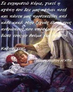 Greek Beauty, Prayers, Movies, Movie Posters, Films, Film Poster, Prayer, Cinema, Beans