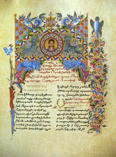 Armenian Miniatures - GALLERY Armenian Culture, Letter Writing, Illuminated Manuscript, Medieval, Miniatures, Letters, Georgian, Gallery, Prints