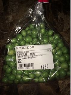 Green Peas with Japanese Label