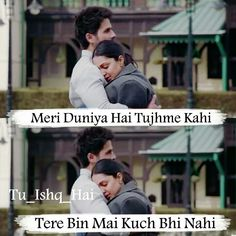 Hindi Quotes On Life, Love Song Quotes, Crazy Quotes, Cute Love Quotes, Romantic Love Quotes, Heart Quotes, Girl Quotes, Funny Quotes, Qoutes