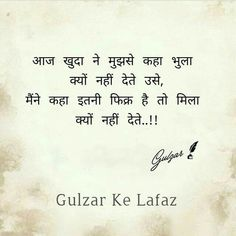 Hindi Quotes Images, Shyari Quotes, Motivational Picture Quotes, Karma Quotes, Hurt Quotes, Reality Quotes, Friend Quotes, Mood Quotes, Poetry Quotes