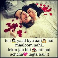 True Love Quotes, Love Quotes For Him, Sad Quotes, Girl Quotes, Best Quotes, Love Romantic Poetry, Love Poetry Urdu, Romantic Love Quotes, Romantic Shayari