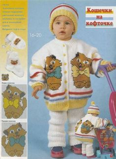 Gallery.ru / Фото #5 - веселые петельки 3-00 - uni4ka [] #<br/> # #Intarsia #Knitting,<br/> # #Cardigan #Pattern,<br/> # #Menu,<br/> # #Puppys,<br/> # #Charts,<br/> # #Cardigans,<br/> # #Tissues,<br/> # #Knitting,<br/> # #Crafts<br/>