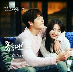 suzy, uncontrollably fond, and kim woo bin image Korean Actresses, Korean Actors, Uncontrollably Fond Kdrama, Korean Celebrity Couples, Suzy Drama, Kim Wo Bin, Korean Drama Movies, Korean Dramas, Best Kdrama
