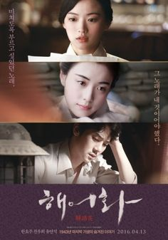 80 Best A Korean Movie And Drama Images In 2016 Drama