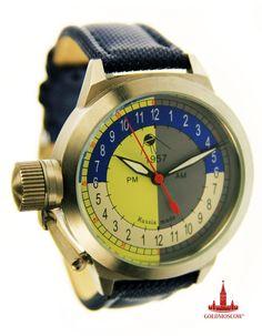 Raketa watch Sputnik AM/PM