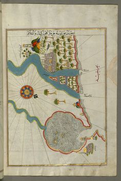 Illuminated Manuscript, Map of the river Nile estuary with the cities of Rashid (Rosetta) and Būrullūs on each side from Book on Navigation, Walters Art Museum Ms. Old Maps, Antique Maps, Piri Reis Map, Egypt Map, Western Coast, Creta, North Africa, Illuminated Manuscript, Plans