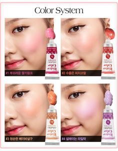 Etude House Water Color Blush | ~The Cutest Makeup~