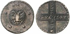 5 Kopecks. Contemporary Swedish Imitation. Russian Coins. Catherine I. 1725-1727. 1727 KD. 18,25g. Cf.Bit 314. About EF. Starting price 2011: 200 USD. Unsold.