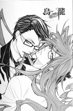 for some girls out there: have fun ;) --- Black Butler's William T. Spears x Grell Sutcliffe