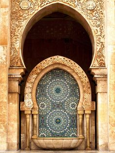 Islamic Tessellation Pattern Under Arch at Hasan II Mosque in Morocco.