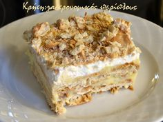 gr 2017 06 syntagi-millefeuille-me-cream-crackers-kai-anthos-aravositou. Greek Desserts, Köstliche Desserts, Greek Recipes, Desert Recipes, Delicious Desserts, Cookbook Recipes, Cooking Recipes, Cream Crackers, Sweet Bakery