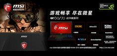 "MSI GE70 17.3"" 8GB 1TB+128G SSD i7 GTX860M GDDR5 2GB RAM BT4.0 Ultrabook Core Notebook Computer Gaming Laptop Notbook air pro - http://www.pcbuild.guru/products/msi-ge70-17-3-8gb-1tb128g-ssd-i7-gtx860m-gddr5-2gb-ram-bt4-0-ultrabook-core-notebook-computer-gaming-laptop-notbook-air-pro/"