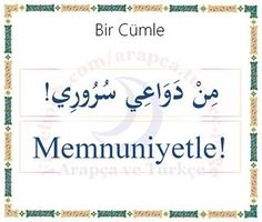 Learn Turkish Language, Arabic Language, Turkish Lessons, Language Quotes, French Grammar, Learning Arabic, Vocabulary, Preschool, Feelings