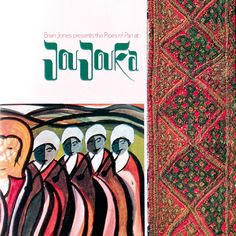 Master Musicians of Jajouka discography and songs: Music profile for Master Musicians of Jajouka. Genres: Arabic Folk Music, North African Music. Albums include Dancing in Your Head, Brian Jones Presents the Pipes of Pan at Joujouka, and Break Through in Grey Room.
