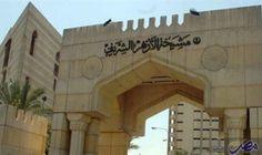 الأزهر يُدين إطلاق الحوثيين صاروخًا تجاه مكة…: تابع الأزهر الشريف بقلق شديد ما أعلنته المملكة العربية السعودية من إطلاق الميليشيات الحوثية…