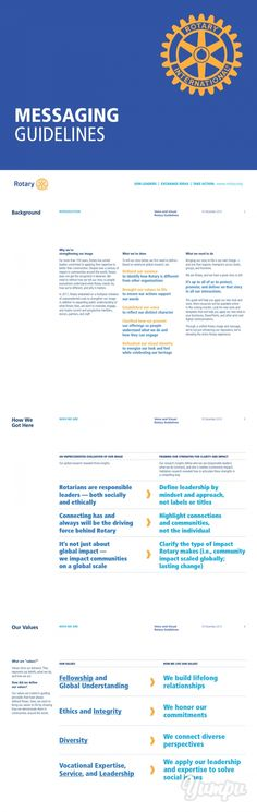 MESSAGING GUIDELINES - Magazine with 9 pages: Rotary International messagin guideline