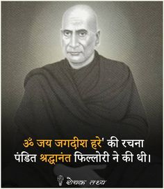 Gernal Knowledge, General Knowledge Facts, Knowledge Quotes, Real Facts, True Facts, Weird Facts, Desi Quotes, Hindi Quotes, Funny Quotes