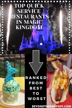If you're going pn a Walt Disney World vacation soon and are a foodie, this post is for you! These are the 14 quick-service restaurants in Magic Kingdom ranked from best to worst. Best Disney World Restaurants, Disney World Food, Disney World Planning, Walt Disney World Vacations, Best Magic Kingdom Restaurants, Magic Kingdom Quick Service, Magic Kingdom Food, Disney World Magic Kingdom, Disney Rides