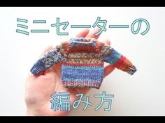 ミニセーターの編み方ーHow to knit a miniature sweater 【棒針編み】 - New Ideas Crochet Crafts, Knit Crochet, Christmas Knitting Patterns, Crochet Doll Pattern, Knitted Dolls, Blythe Dolls, Needle Felting, Needlework, Christmas Sweaters