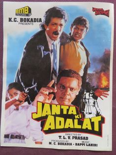 Press Book Indian Movie promotional Song booklet Pictorial Janata Ki Adalat 1994
