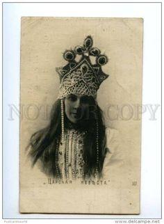 617_001_138890-zabela-vrubel-russian-opera-star-singer-photo-rare.jpg (620×847)