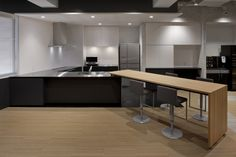 Kobunshoin Publishing office by GRIP&Co, Tokyo – Japan » Retail Design Blog