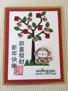 Chinese New Year card with Mama Elephant Lunar Animals and Paper Smooches Seasoned Tree