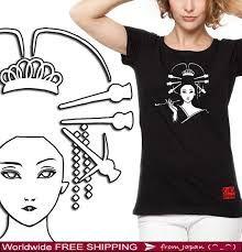 Bildergebnis für T-Shirt japanisch