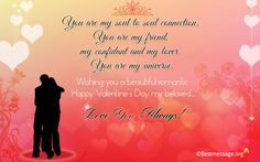 Sweet Happy Valentine Day Quotes 2016, Valentine Day Text Messages Wishes, Wallpapers and Greetings for Friends