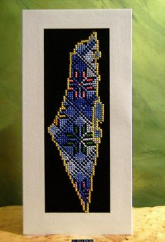 Olia Bseiso - Stained Glass, Wood Burning, and Embroidery