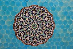 safavid art and architecture | Just after seeing a few examples of Persian art and architecture, you ...