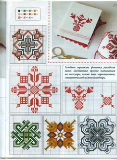 A selection of small things. Discussion on LiveInternet - Russian Service Online Diaries Biscornu Cross Stitch, Mini Cross Stitch, Cross Stitch Borders, Cross Stitch Designs, Cross Stitching, Cross Stitch Embroidery, Embroidery Patterns, Cross Stitch Patterns, Blackwork