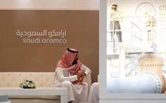 السعودية تلغي عطاء نادرا لبيع شحنات نفط فورية لآسيا بعد اتفاق أوبك -  Reuters. السعودية تلغي عطاء نادرا لبيع شحنات نفط فورية لآسيا بعد اتفاق أوبك سنغافورة (رويترز)  قالت خمسة مصادر مطلعة يوم الجمعة إن شركة أرامكو السعودية أكبر مصدر للنفط الخام في العالم ألغت الأسبوع الماضي عطاء نادرا لبيع شحنات فورية إلى مشترين في آسيا بعدما توصلت منظمة البلدان المصدرة للبترول (أوبك) لاتفاق غير متوقع على خفض الإنتاج. وتملك شركة النفط الحكومية العملاقة فائضا من الخام يمكن بيعه مع إجراء أعمال صيانة دورية في…