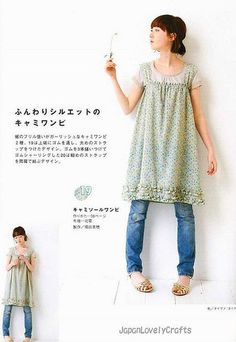 1 DAY SEWING SUMMER CLOTHES - JAPANESE HANDMADE PATTERN BOOK FOR WOMEN - ONE DAY SEWING, LADY BOUTIQUE SERIES - CAMISOLE ONEPIECE DRESS, TUNIC SKIRT 12 by JapanLovelyCrafts, via Flickr. Love Japanese fashion? Learn to sew Japanese sewing patterns at www.japanesesewingpatterns.com