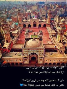 Urdu Poetry Romantic, Big Ben, Taj Mahal, Florida, English, Travel, Quotes, Quotations, Viajes