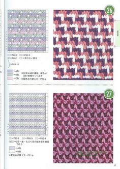 1925569_tunisian_crochet_100_patterns_015.jpg 497×700 pixels