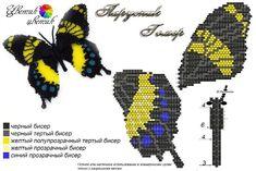 free bead weaving butterfly pattern uses brick or peyote stitch Seed Bead Patterns, Peyote Patterns, Beading Patterns, Bracelet Patterns, Stitch Patterns, Beading Projects, Beading Tutorials, Motifs Perler, Beadwork Designs