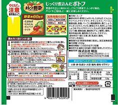 Amazon | まるごと野菜 じっくり煮込んだポトフ 200g×6 | 食品・飲料・お酒 通販