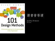 101-design-methods-hpx by David Liu via Slideshare